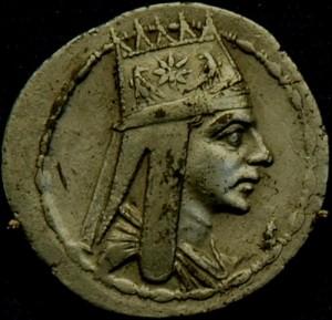 Moneda con la efigie de Tigranes II