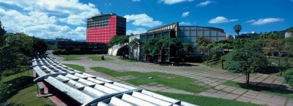 Universidad Central de Venezuela, fundada en 1721 (Fuente: www.lacuadrauniversitaria.com)